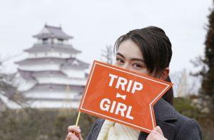 TRIPGIRL 第8回「会津絵ろうそく」