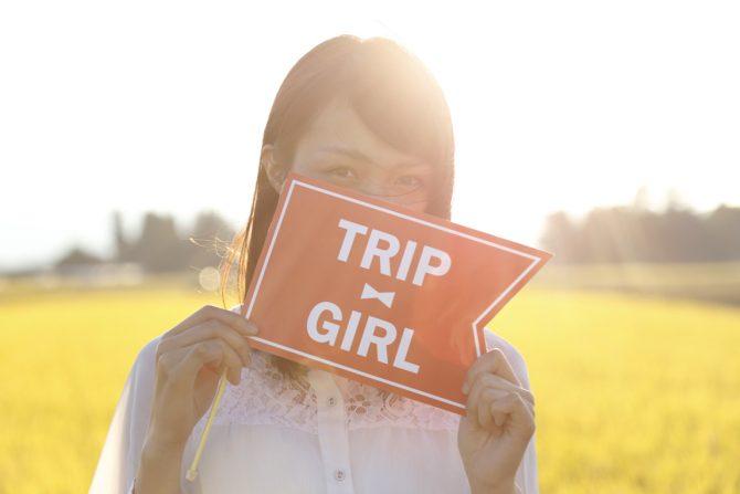 ハーブ園とヘルシーカフェに癒される大人スポット、乙女心くすぐる旅はいかが?