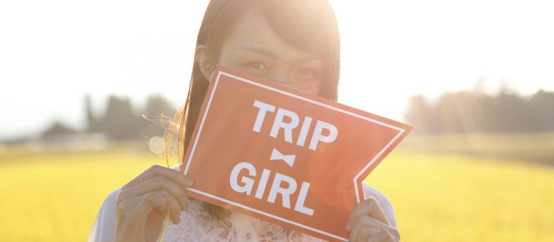 TRIP GIRL 第6弾「猪苗代 P2」