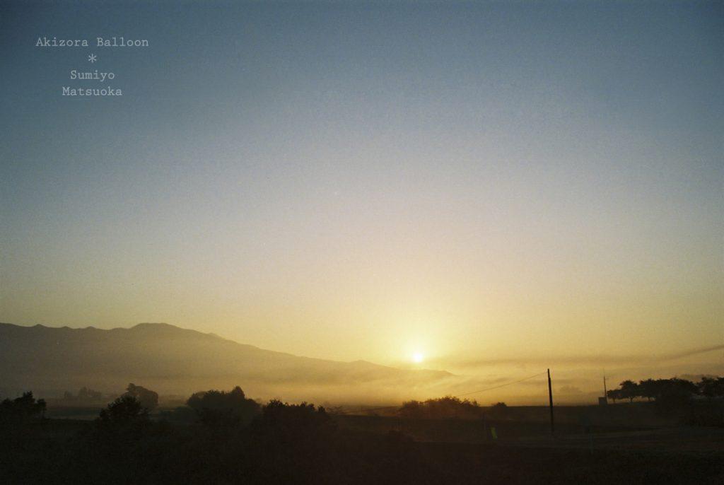 会津塩川バルーンフェスティバル01