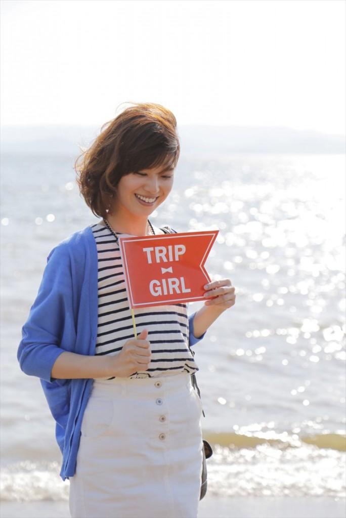 TRIP GIRL第二弾