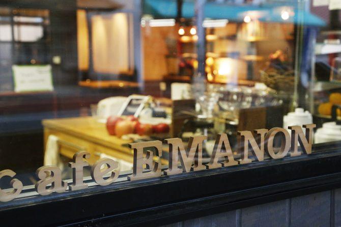 大人が思わず学生に戻りたくなるほど、学生にやさしすぎる古民家カフェ「Community café EMANON」
