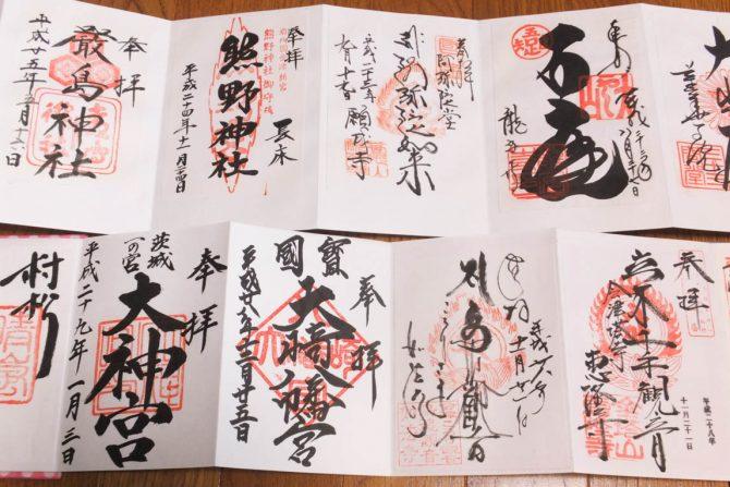 筆者が勝手にオススメする、福島でご朱印を集めるなら記念すべき1ページ目はここ!