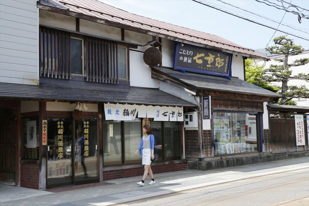 TRIP GIRL第二弾「稲川酒造店」