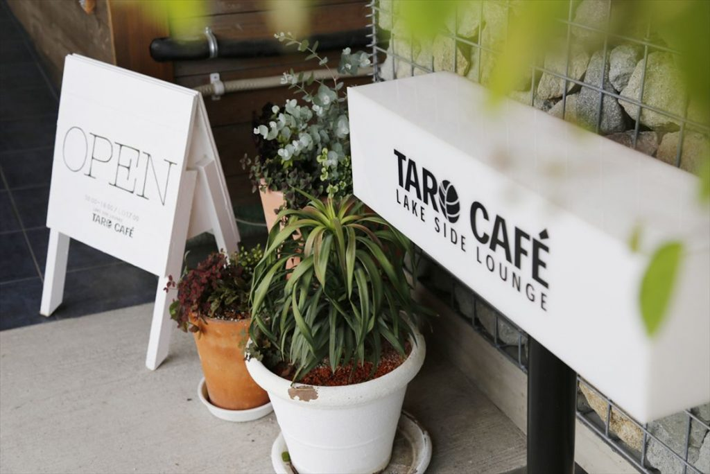 TRIP GIRL第二弾「TARO CAFE」