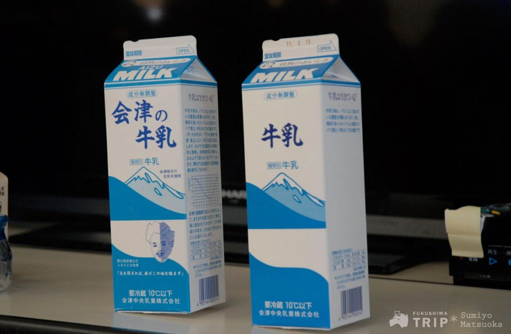 会津中央乳業