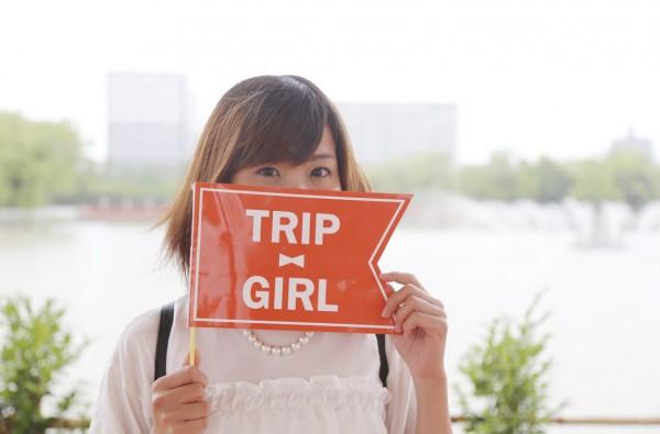 TRIPGIRL3