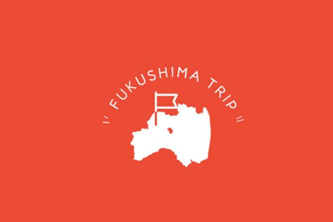 【告知】編集長の臼井が12月に郡山・渋谷で開催するイベントに登壇します