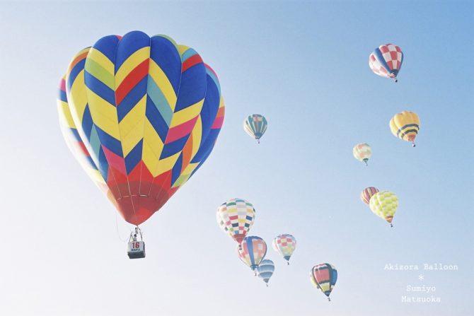 20機以上の熱気球が優雅に空を舞う、会津塩川バルーンフェスティバル2015開催