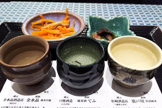 福島駅前で旬な日本酒を飲み比べ!県民ファンも多い福島観光物産館はこんなところ