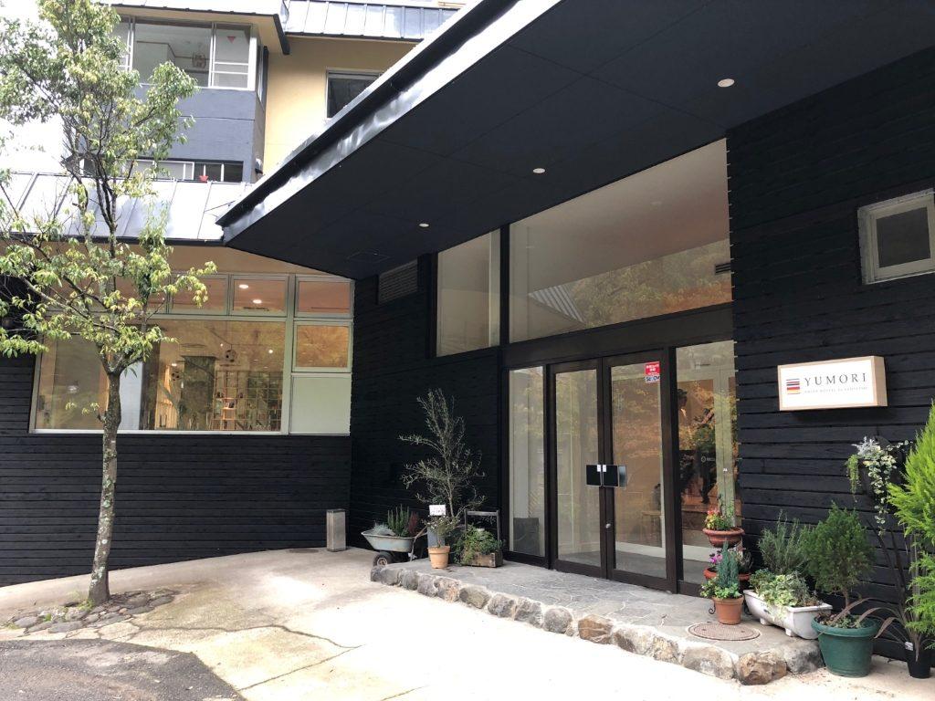 YUMORI玄関