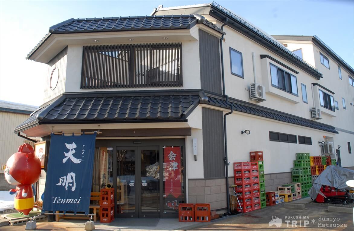 五ノ井商店