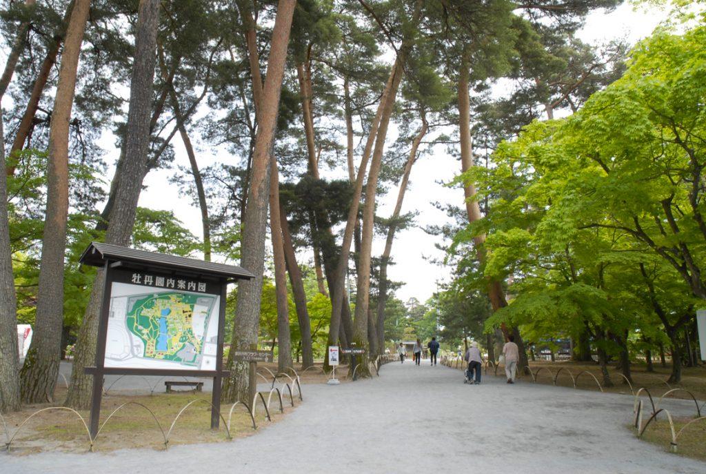 須賀川牡丹園入り口2