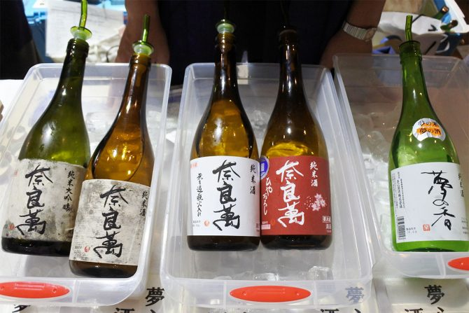 3000円ぽっきりで飲んで、食べて、化粧水のお土産まで!?女性限定の日本酒試飲イベントレポート