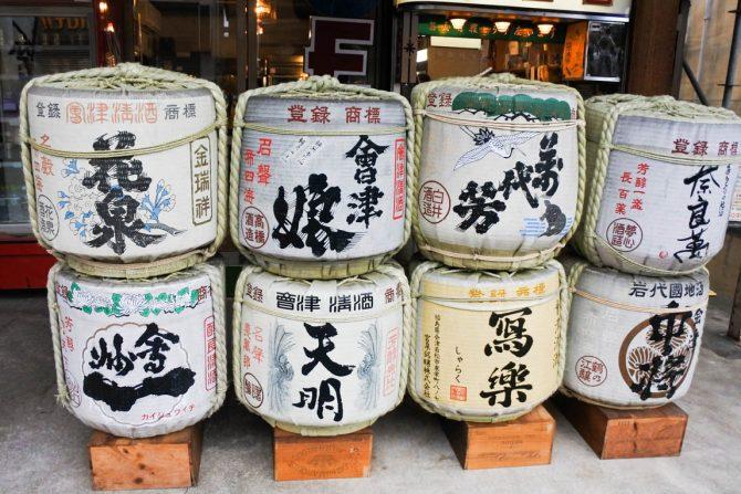 日本酒ファン御用達!福島のレアな地酒や品揃えが豊富な酒屋さん4選【会津編】