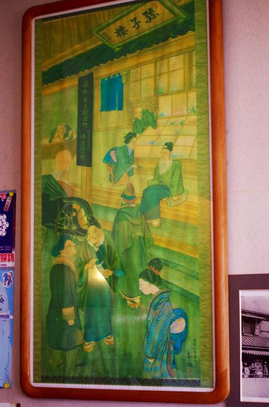 駒田屋本舗の絵