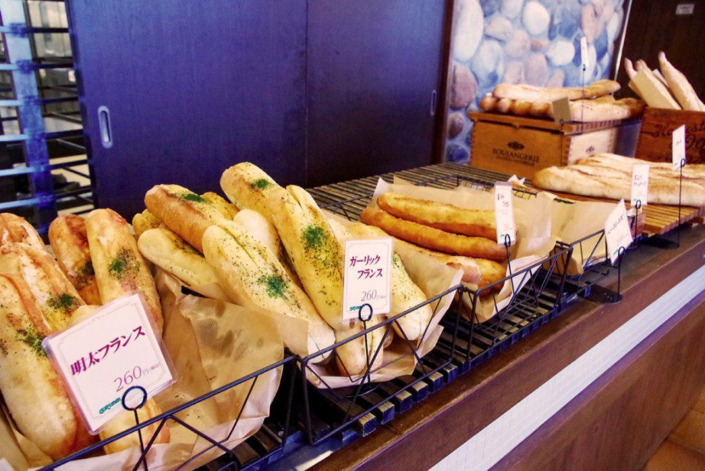 ぐりむわーるどのパン