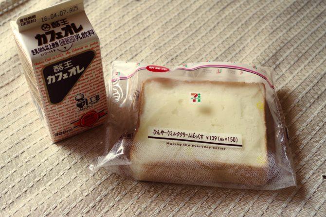 コンビニで美味しい福島を味わおう! 他《週刊福島TRIP 3/28~4/1》