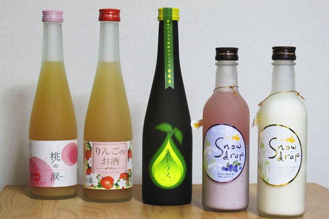 利酒ライターが選ぶ女子にオススメのスイーツな日本酒リキュール5選