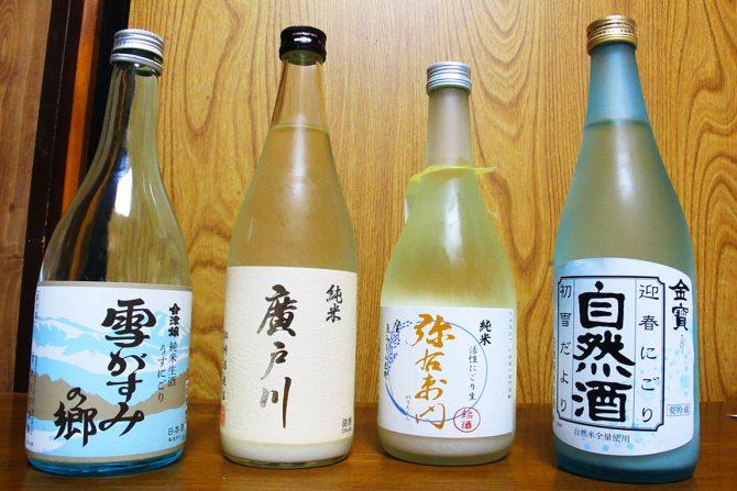 冬に飲むなら断然「にごり酒」利酒ライターが選ぶオススメ4本