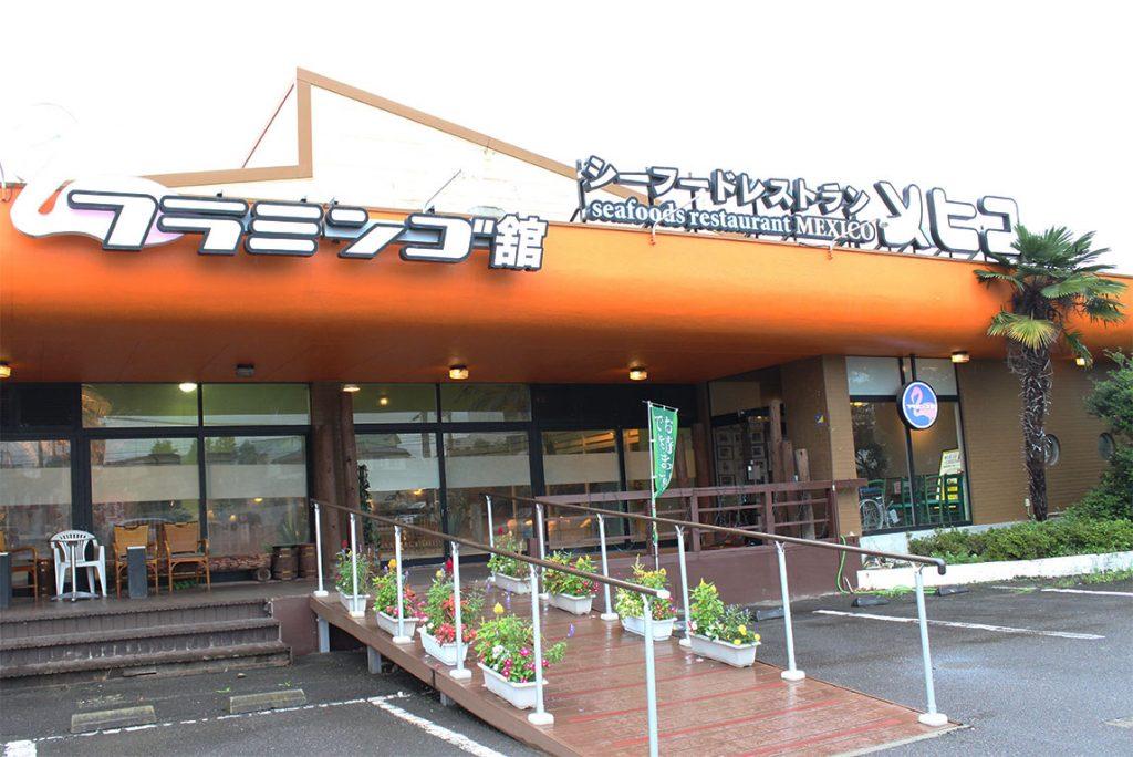 メヒコ郡山店