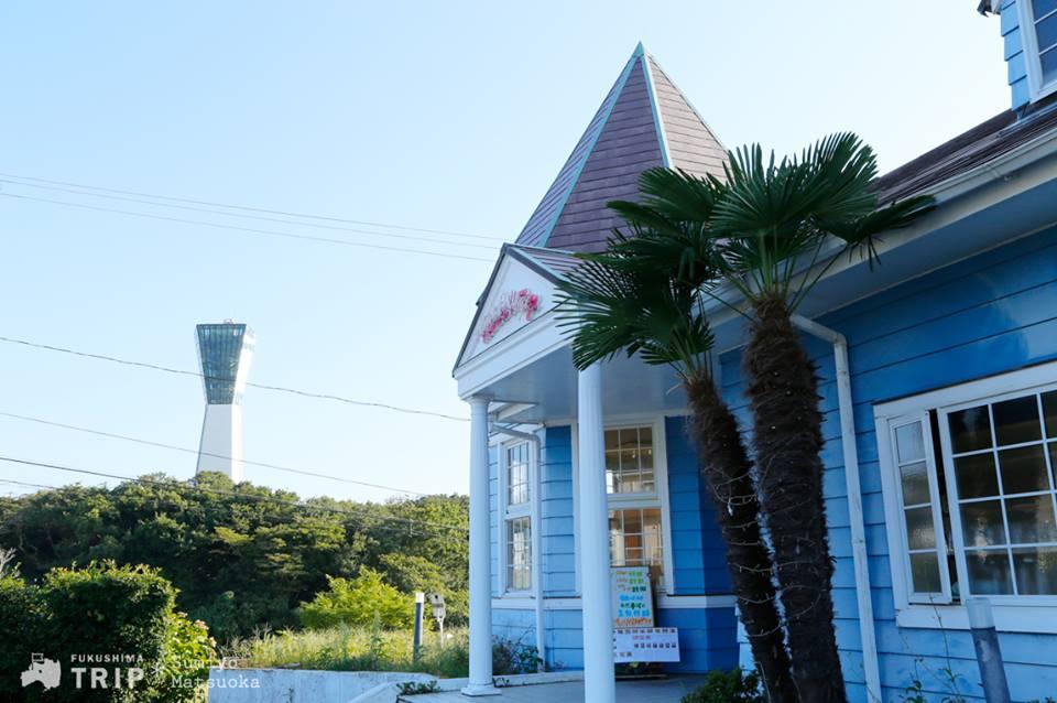 レストラン&喫茶Marine Village