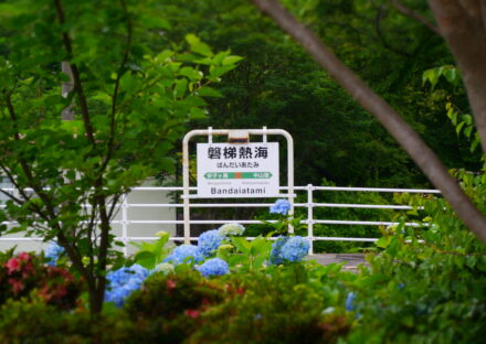 体験型フォトフェス(野外写真展)を磐梯熱海温泉にて開催!!