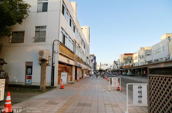 Shinmei street-ft1