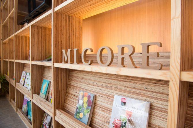 【読者特典あり】8月にNEWオープン!県内初のコールドプレスジュース専門店「micore」