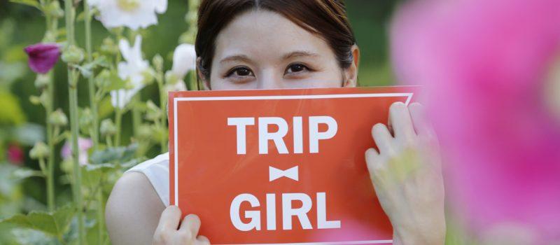 「TRIP GIRL」第4弾!南会津町(旧田島町)