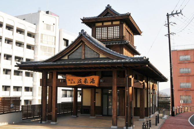 名物グルメあり!レトロな雰囲気漂う飯坂温泉街の見どころまとめ