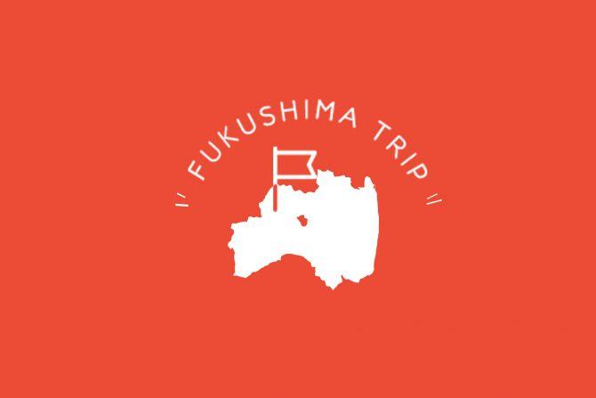 【ご報告】福島TRIPの運営が変わります!
