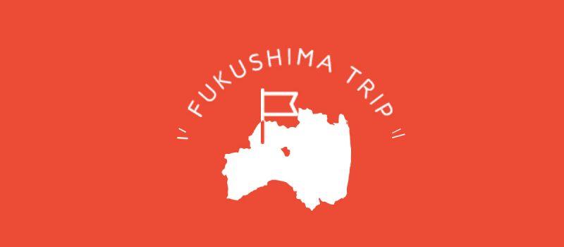 fukushimatrip