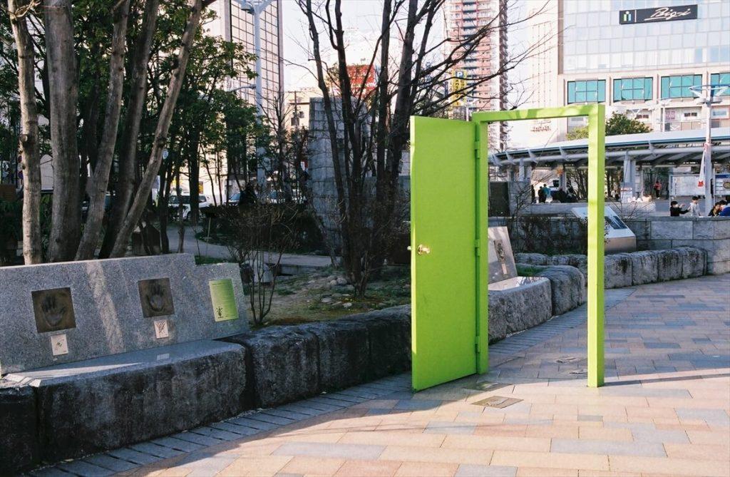 Greeeen緑の扉