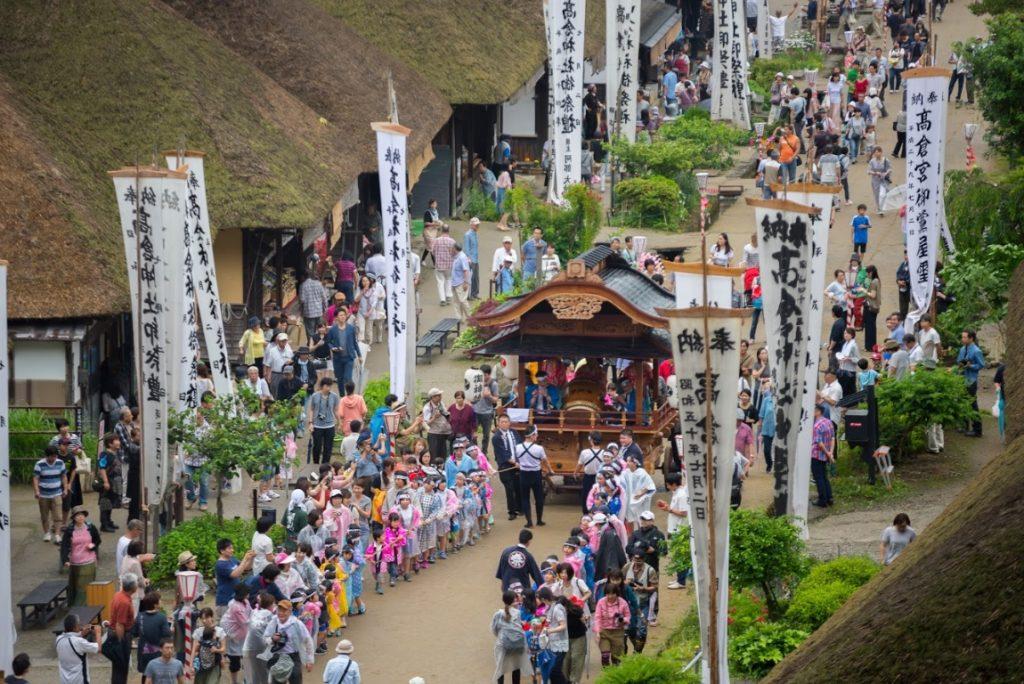 大内宿・半夏祭り