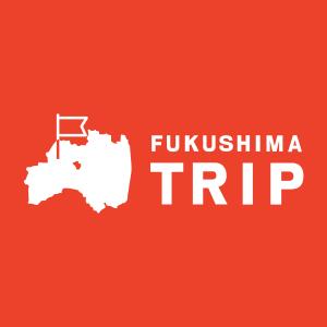 福島TRIP編集部