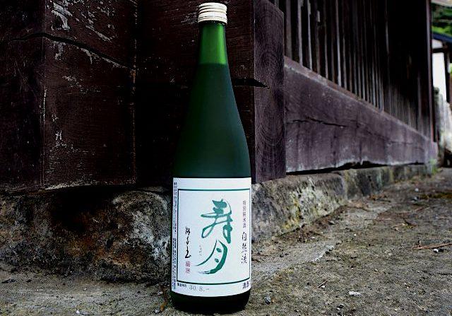 福島の日本酒の美味しさを語りつくす。福島呑気酒 Vol.3 寿々乃井酒造店(天栄村)