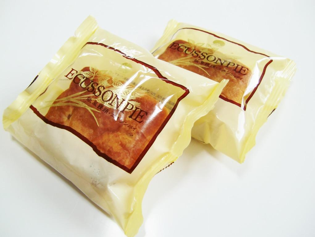 エキソンパイ包装