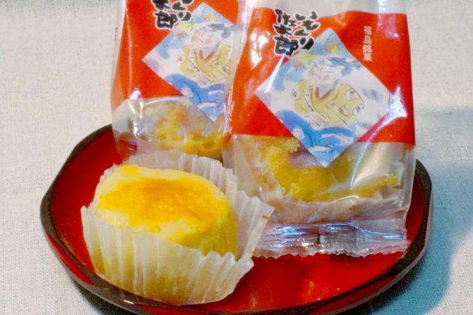 【押し売り企画】バレンタインにチョコもいいけど福島の銘菓はいかが?