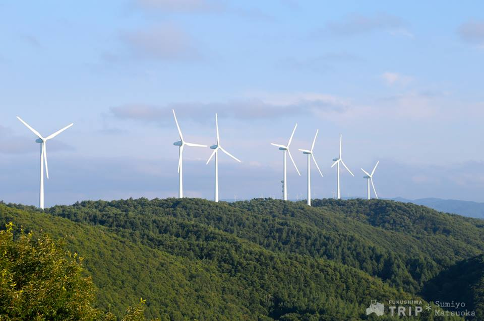 背あぶり山と風車