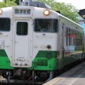 世界で最もロマンチックな鉄道「只見線」の秘境駅をめぐってきた!